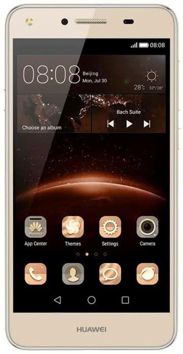 Huawei Y5 II Dual (6901443121267) Gold