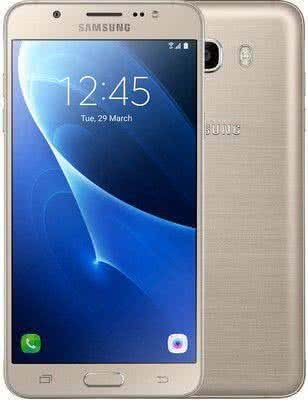 Samsung Galaxy J7 2016, Gold Single SIM (SM-J710FZDNETL)